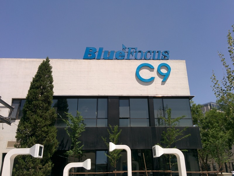 BlueFocus Weighs International Options After Shelving US Listing