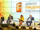Moscow Forum To Focus On Future Leadership In Communications