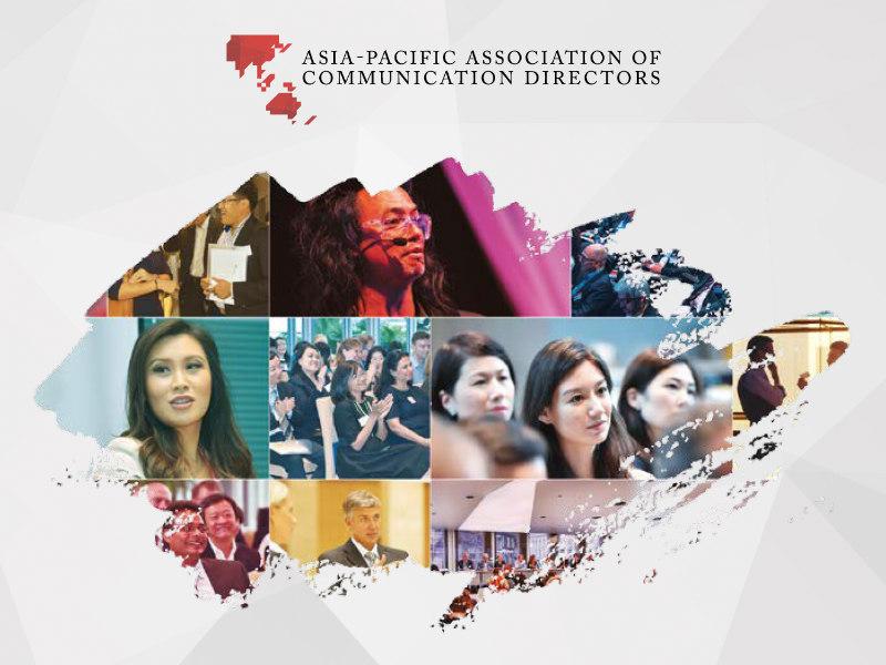 APACD/NTU Roundtable: Comms Leaders Explore Future Of The Discipline