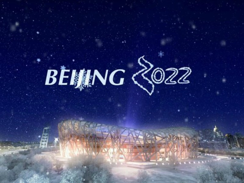 Ogilvy Wins Global PR Duties For Beijing 2022 Winter Olympics