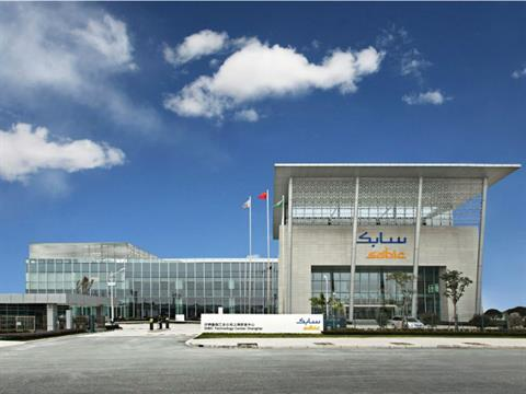 Saudi Petrochemical Giant SABIC Renews Call For Global PR Support