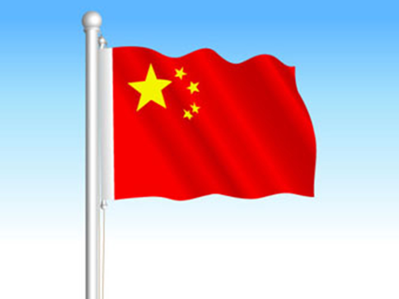 Beijing Seeks Global PR Counsel