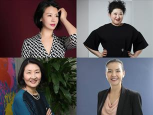 Asian Women At The Top: Four PR Network Leaders On How Change Happens