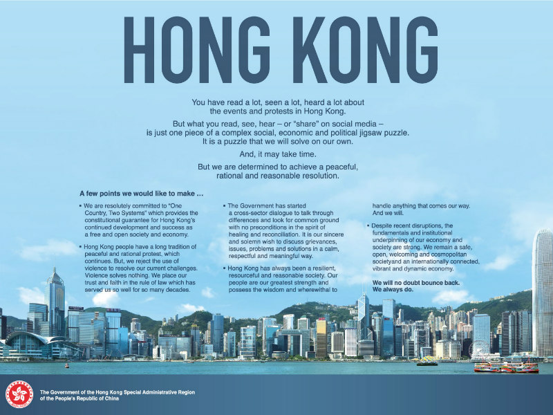 """An Extremely Difficult Client To Represent"": PR Firms Steer Clear Of HK Government"