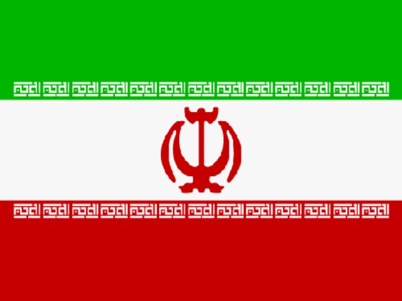 Italy's SEC Group Forges Iranian Alliance