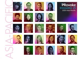 Innovator 25: Introducing Our 2020 Class Of Changemakers In Asia-Pacific