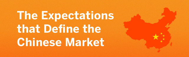 Infographic: High Optimism And High Expectations In The Chinese Market