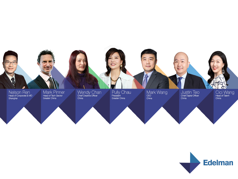 Edelman Completes Leadership Lineup In China