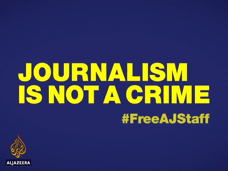 Inspiration: #FreeAJStaff