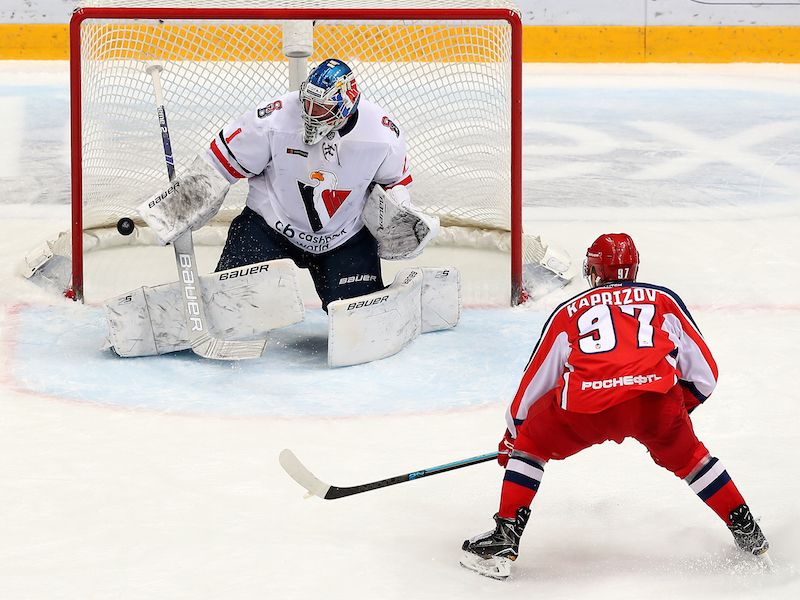 The Agency Partnership Wins Ice Hockey League KHL