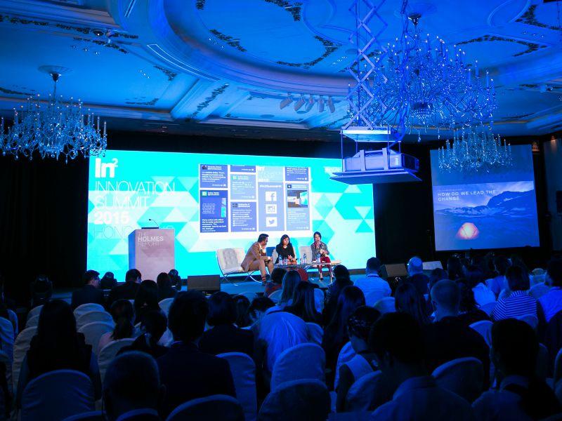Photos: 2015 In2 Innovation Summit Hong Kong