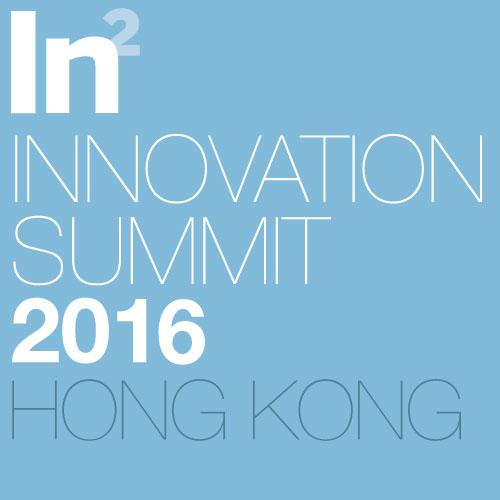 2016_In2HongKong logo