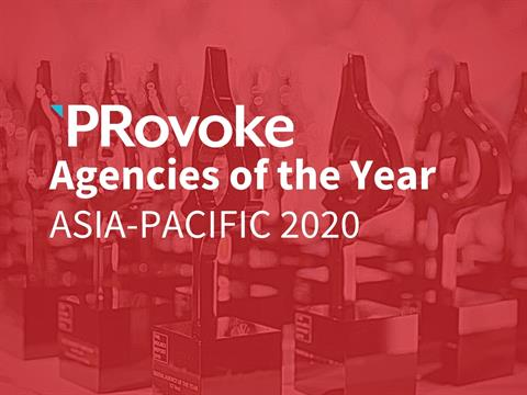 2020 Asia-Pacific Consultancies Of The Year: Finalists Revealed