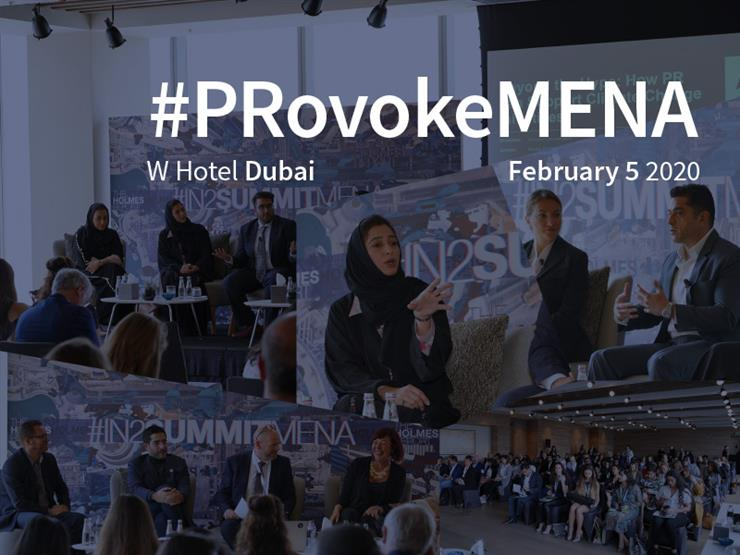 Unilever And UN Women Join PRovoke MENA Lineup