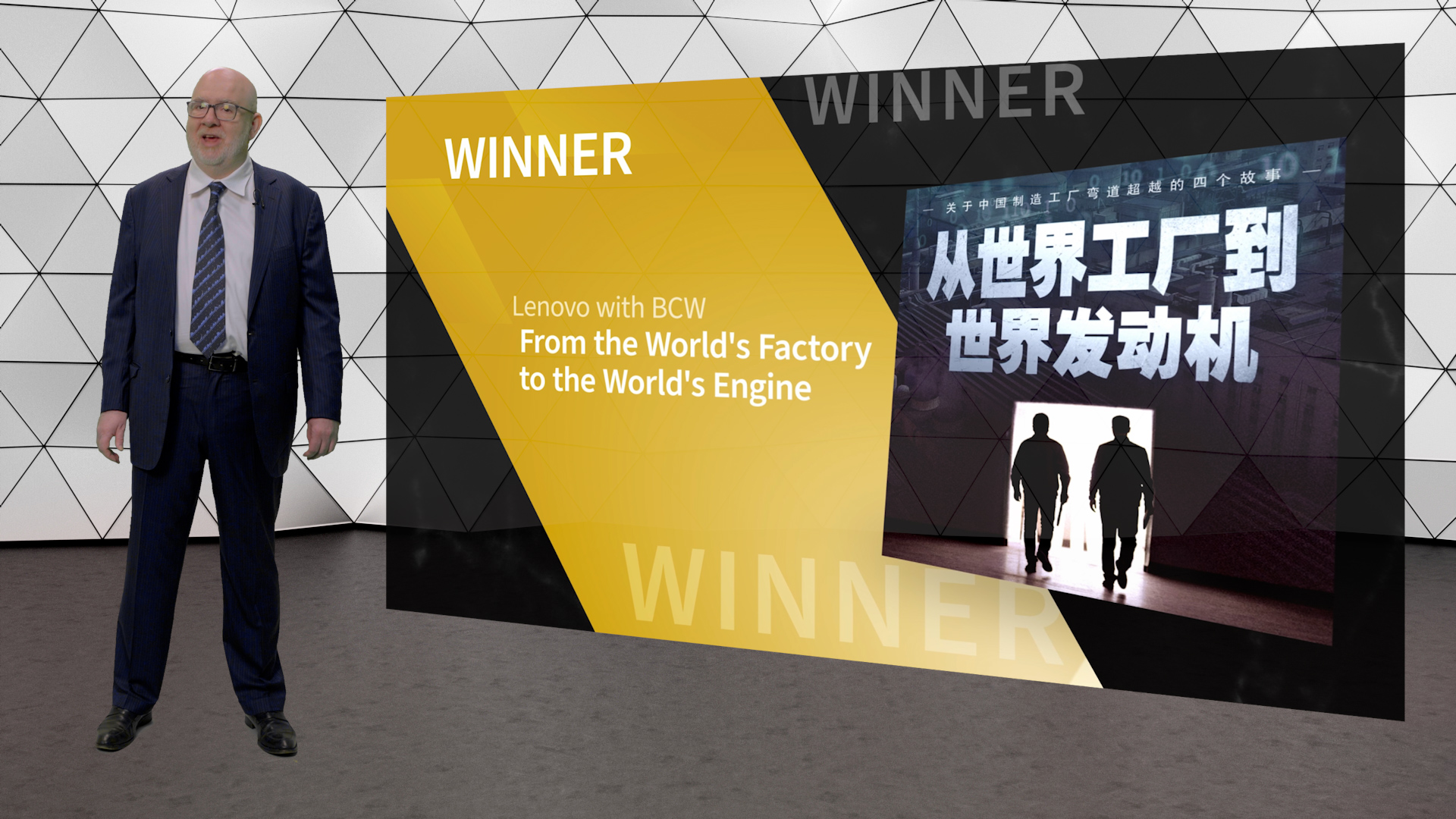 Lenovo & BCW Win Best In Show At 2021 Asia-Pacific SABRE Awards